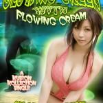 Glowing Green with Flowing Cream by Kris P. Kreme
