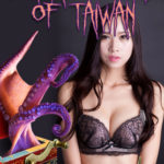 Tentacle Toys of Taiwan by Kris P. Kreme